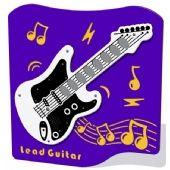 PlayTronic Lead Guitar