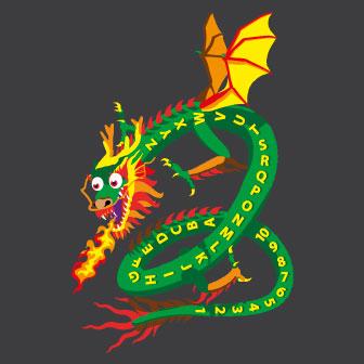 NEW 3D Dragon 5m x 3m